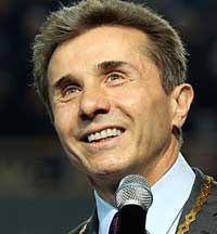 200bidzina_ivanishvili
