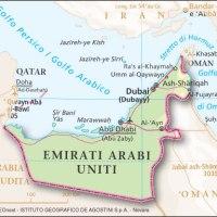 Dove e perché investire negli Emirati Arabi Uniti