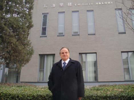 Università di Pechino - Plesso Valori