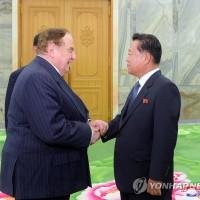 Giancarlo Elia Valori incontra Choe Ryong Hae