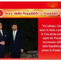 Giancarlo Elia Valori oggi ospite del Presidente Xi Jinping